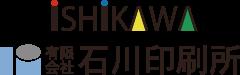 有限会社 石川印刷所